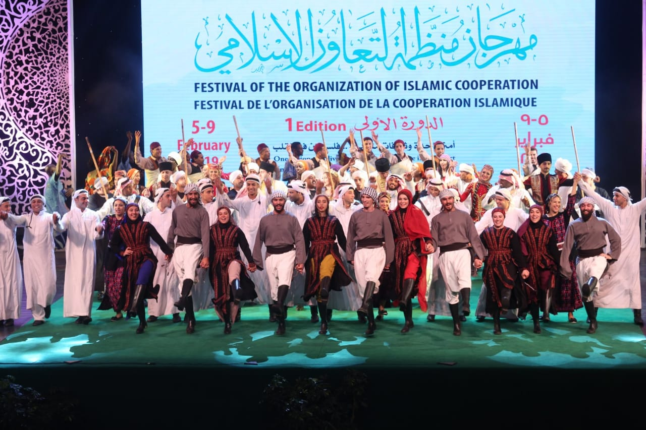 Sports Activities, Poetry Evenings , Films And Artistic Shows In The Islamic Cooperation Festival